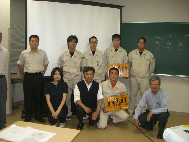 国立波方海上技術短期大学校でNA...